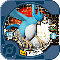 Articuno_Z3_11.png