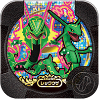 Rayquaza_Z3_00.png