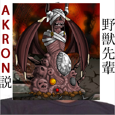 Akron810.png