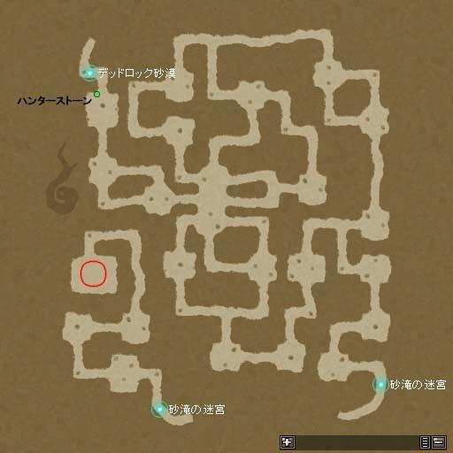 砂滝の迷宮_北側 龍.jpg