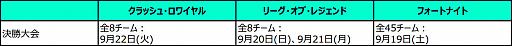 20200518-4.jpg