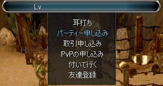PTAdd.jpg