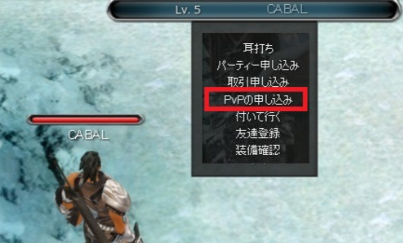 PvP_1.png