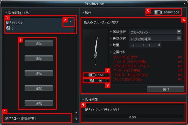 製造システム.jpg
