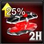 ブレッシングビード経験値増加(25%)2時間