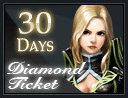 ダイアモンド30日チケット