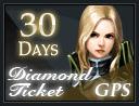 ダイアモンドGPS Plus 30日チケット