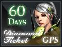 ダイアモンドGPS Plus 60日チケット
