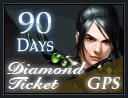 ダイアモンドGPS Plus 90日チケット