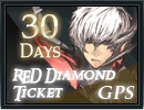 レッドダイアモンドGPS Plus 30日チケット