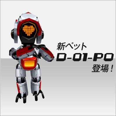 D-01-PO