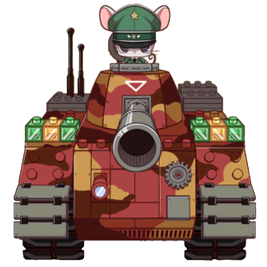 おもちゃ戦車.png