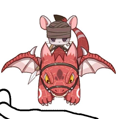 ドラゴンネズミ.png