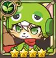 ロック(ガチャピン)☆.png