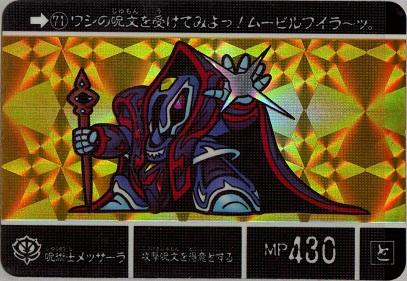 card_0.jpg