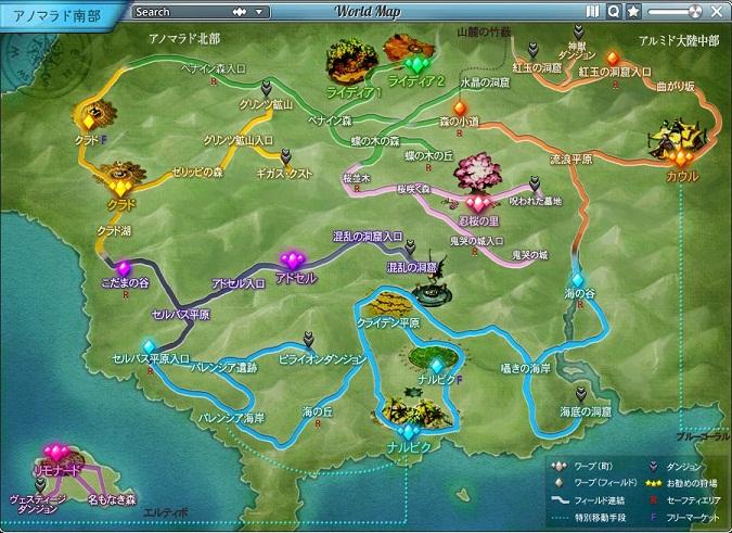 ano-map1.jpg