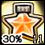 ラキジール30×11.PNG