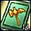 錬金の護符×11.PNG