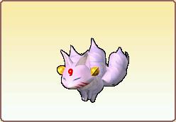 妖狐.PNG
