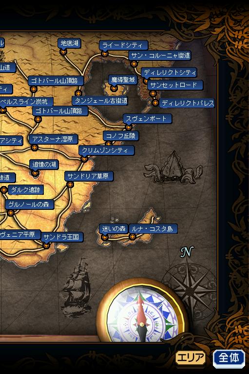 世界地図(右側)