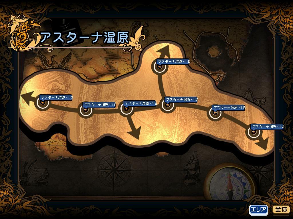 アスターナ湿原MAP