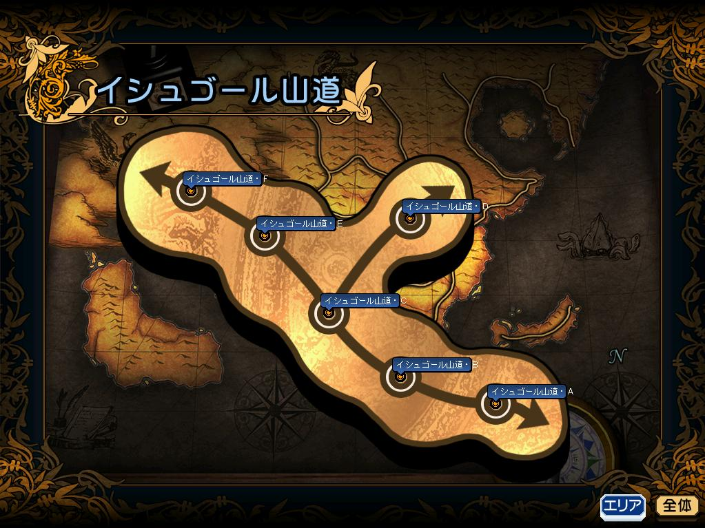 イシュゴール山道MAP