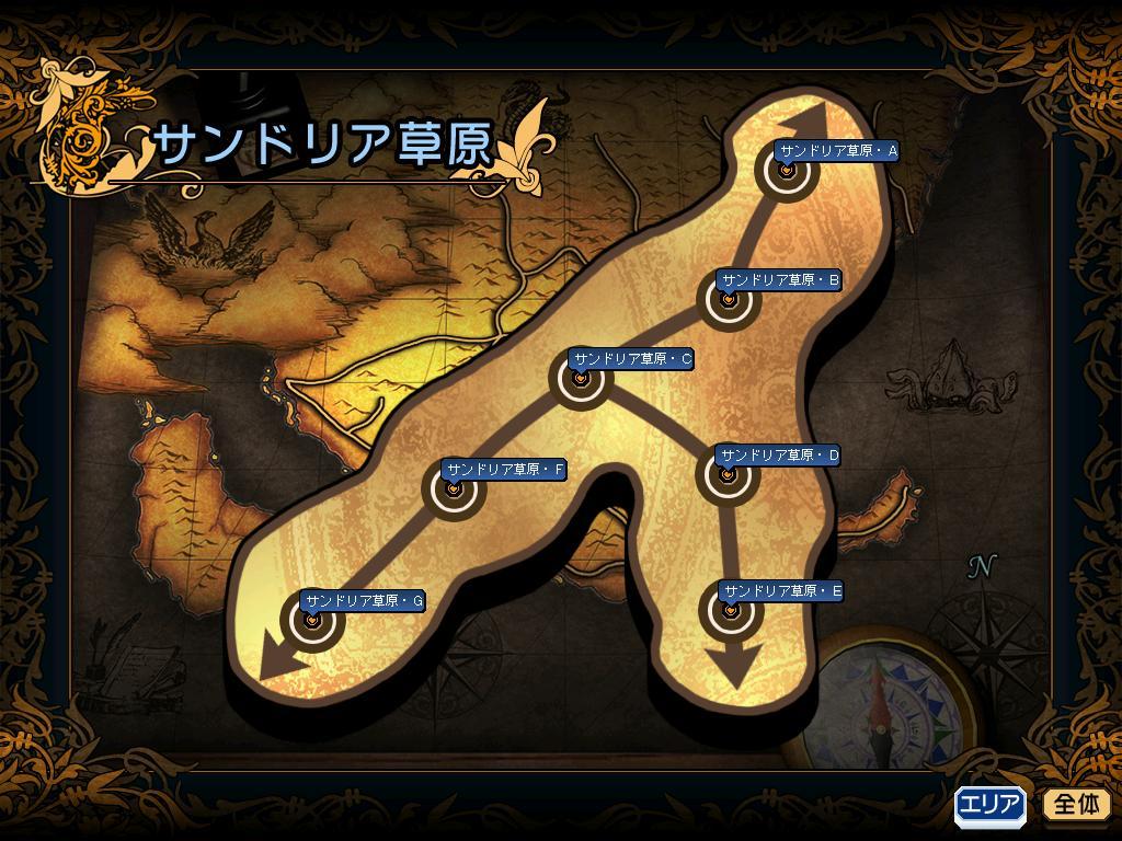 サンドリア草原MAP