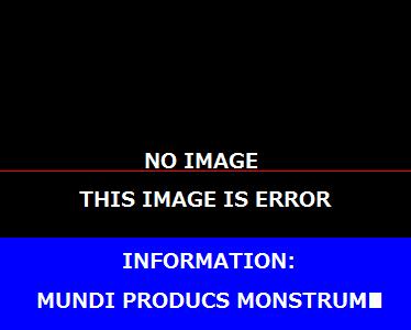 ウミユラ連邦の怪物.png