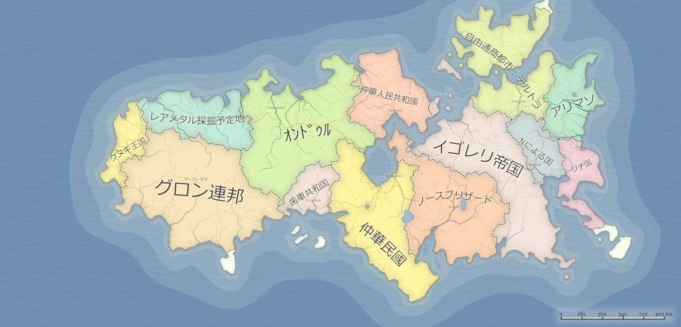 シマグニ大陸 2020-07-04-13-23.jpeg