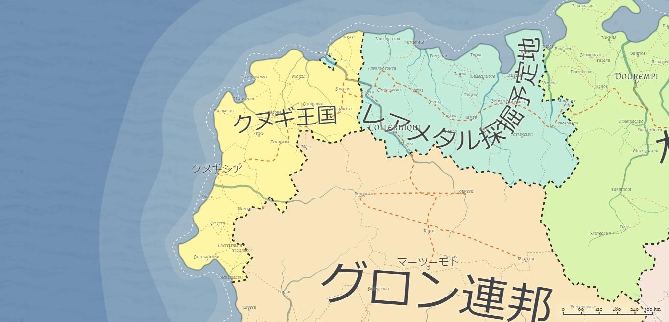 シマグニ大陸 2020-08-25-21-28.jpeg
