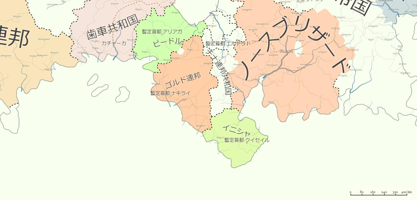 シマグニ大陸 2020-09-03-21-34.jpeg