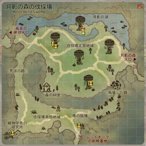 マップ月影の森の伐採場.jpg