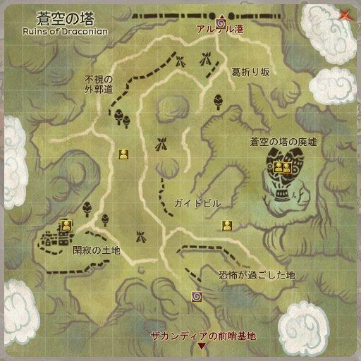 マップ青空の塔.jpg
