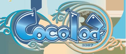 ココロアロゴ
