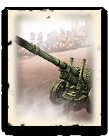 152mm_Gun-Howitzer.png