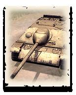 Jagdpanzer Ⅳ 70(V).png