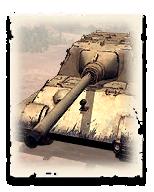 Jagdtiger Panzerjager Tiger Ausf B.png