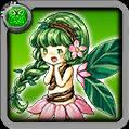 【樹】プルームi.png