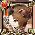 【幻獣猫】ビッグマムi.png
