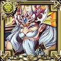 【海竜神】トリトンi.png