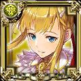 【光束の魔女】マリステラi.png