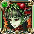 【深奥の霊姫】ドリアードi.png