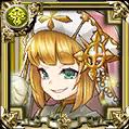 【癒しの天使】ラファエルi.png