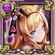 【迷宮の姫君】アリスi2.png