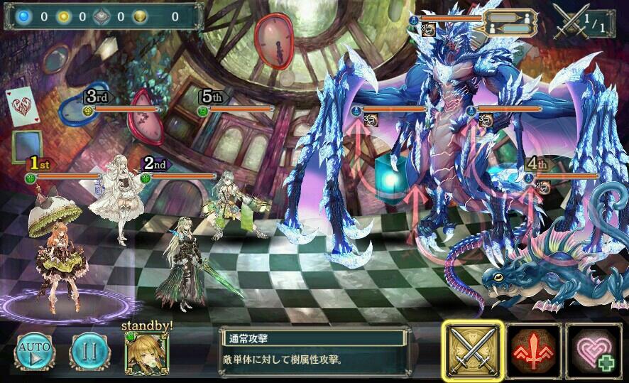 グリムの迷宮【裏】500.jpg