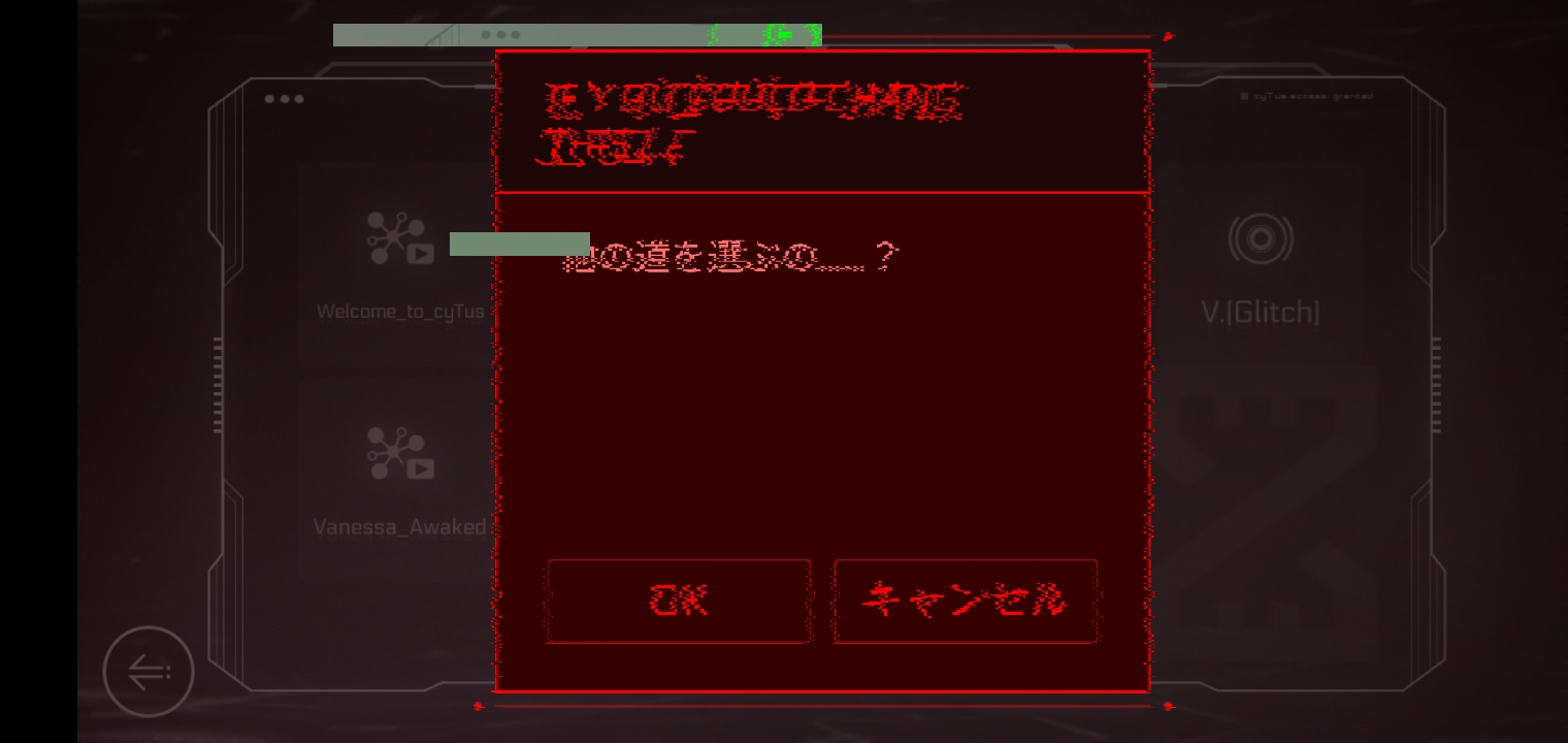 V25_ATTENTION_2.jpg
