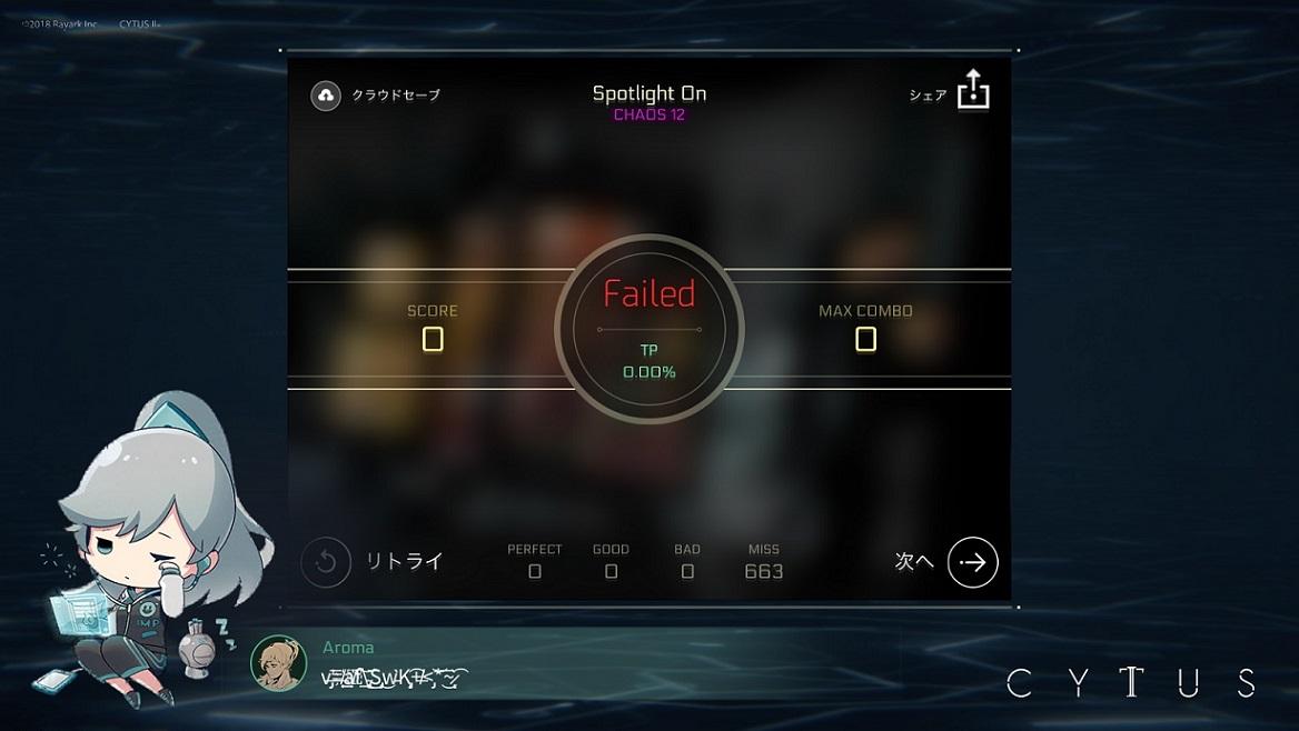 Aroma_Failed.jpg