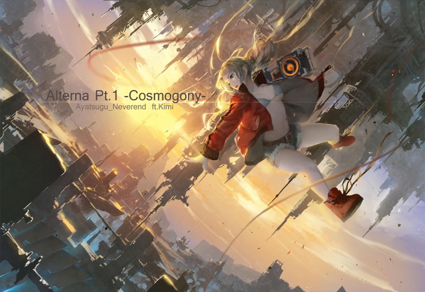 AlternaPt.1-Cosmogony-.jpg