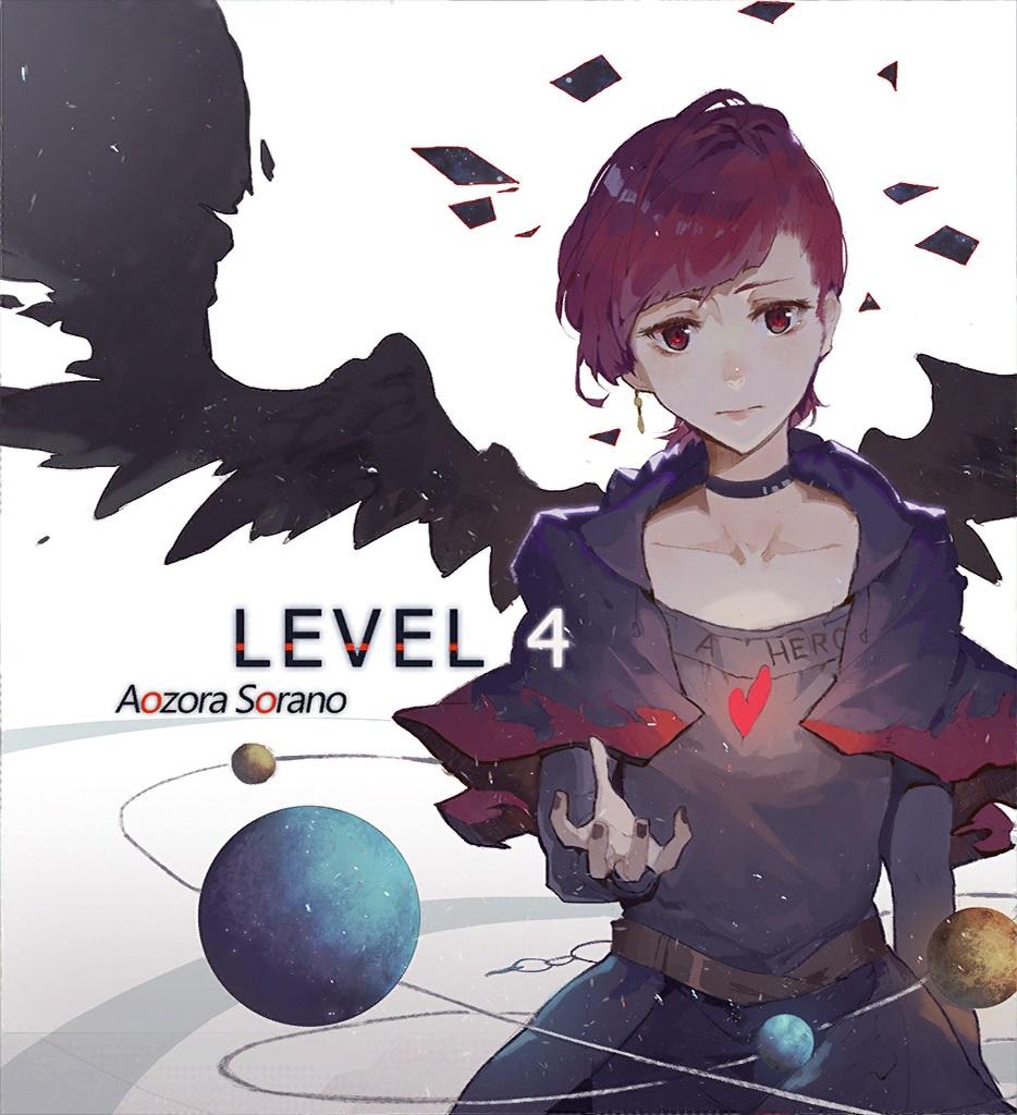 level4 歌詞