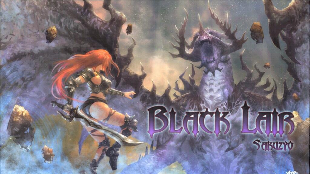 Black_Lair.jpg